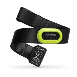 Garmin HRM-Pro pulzuspánt