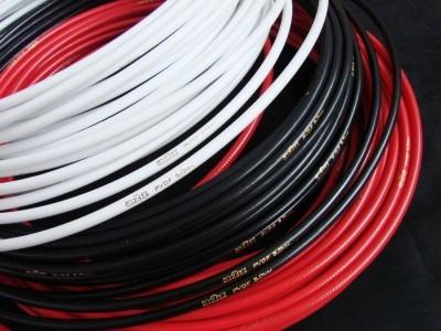 a2Z PVDF 5.0 hidraulikus fékcső [fehér, 5 mm]