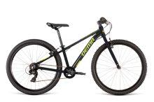 """26""""/27.5""""/29"""" gyerek kerékpár"""